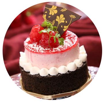 Poglejte si ponudbo tort